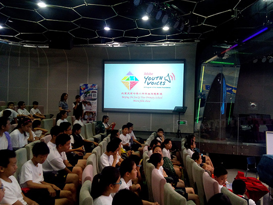 iEARN-China Adobe Youth Voices Media Festival